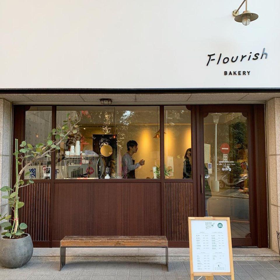 FlourishBakery花咲