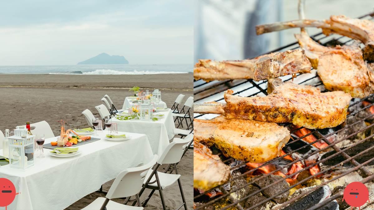 宜蘭美食|海派時尚餐桌|沙灘上的饗宴你吃過嗎?求婚的好場地❤