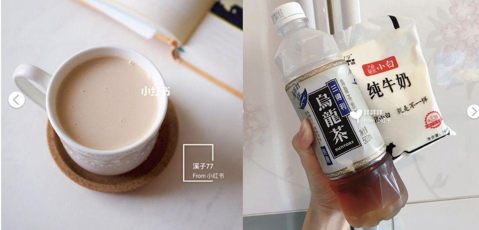 減肥早餐點餐技巧:奶茶改鮮奶茶