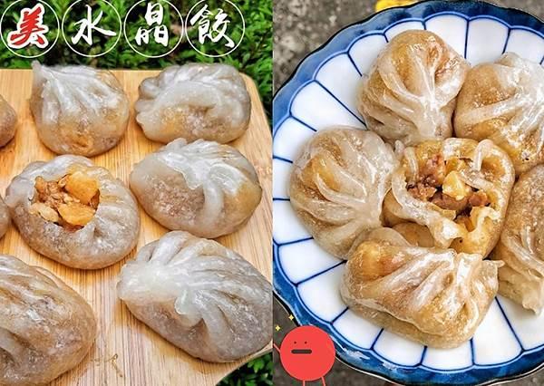 台北美食|宏美水晶餃|古早味高CP值小吃.來西門町必吃的美食!~