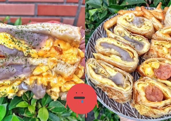 新北美食 鳳梨寶堡 美味CP值超高!芋泥蛋餅、芋泥吐司必吃!