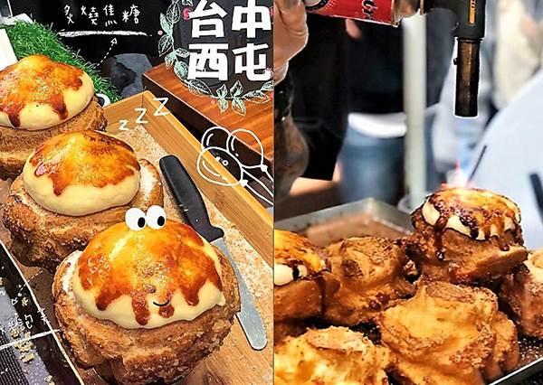 台中美食|Kachi泡芙|逢甲夜市必吃平價版猜心泡芙.誘人焦糖牛奶大顆又好食!