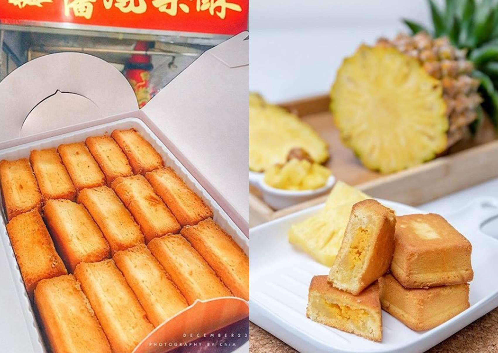 古早味就是耐吃!「低調系鳳梨酥」默默在巷子裡熱賣,香酥微甜鳳梨味排上N個小時也甘願!