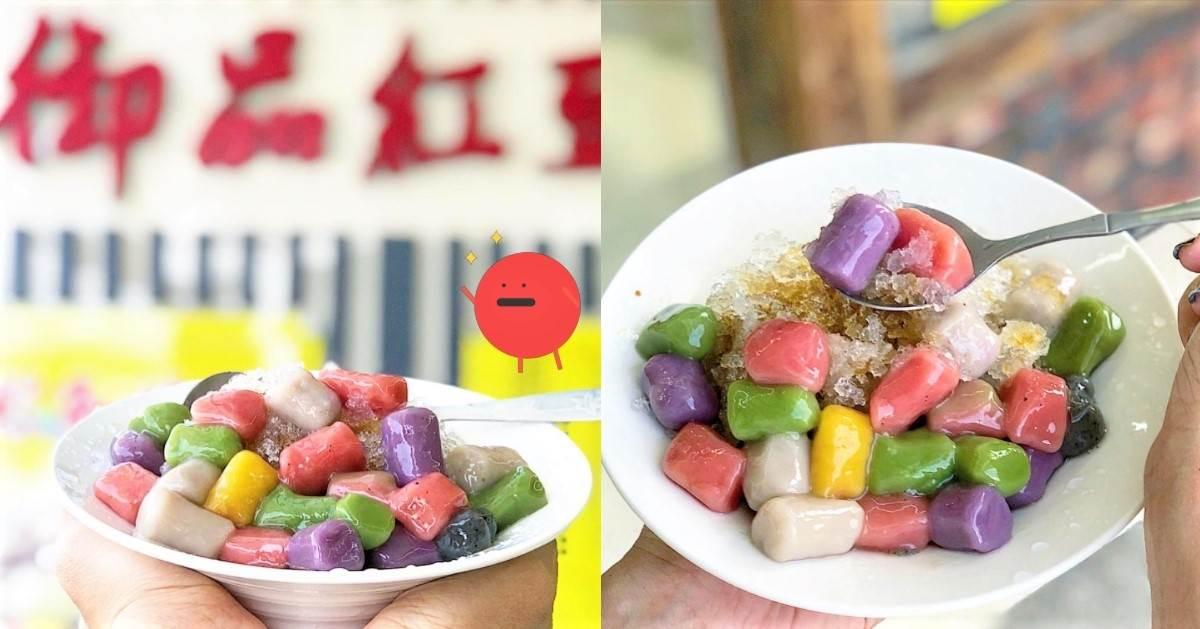 台南美食|御品紅豆|繽紛色彩的馬卡龍湯圓.六種顏色六種不同滋味!~