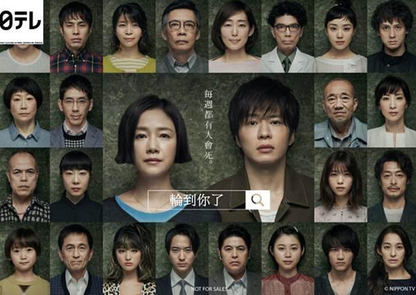 連跨兩季最多人討論的日劇《輪到你了》 無雷介紹 你猜到犯人了嗎?
