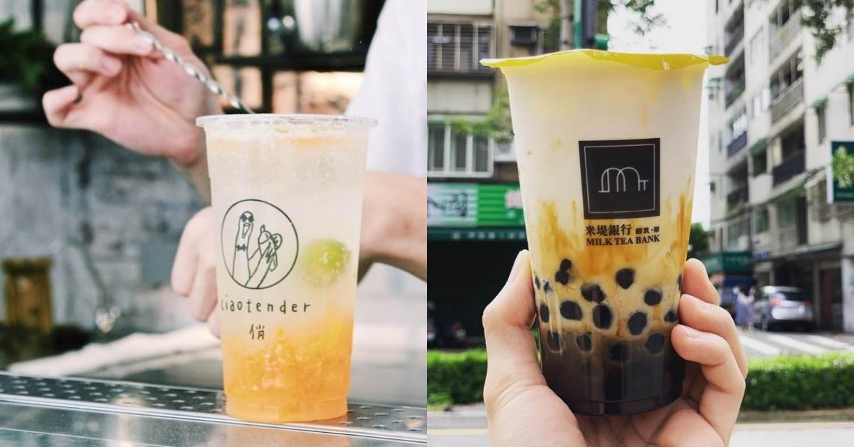 還在喝那幾間?該更新清單啦!「IG現在最火的台北7間手搖飲料店」,這杯的奶蓋讓人想舔光光~