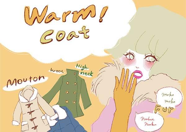 什麼!竟然靠厚外套就能讓自己看起來小一號?善用這4招保暖又顯瘦
