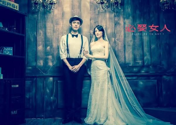 不相愛為何要結婚?!明明不愛偏要結婚的8大類型