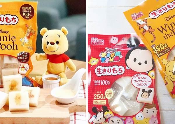 台灣「這裡」有賣快衝!迪士尼「小熊維尼、Tsumtsum」年糕麻糬,烤過後澎澎的超可愛又好吃!