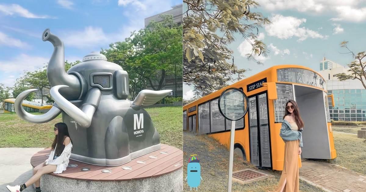 台南景點|臺南科學工業園區park17|地底竟然竄出來一輛黃色公車?!