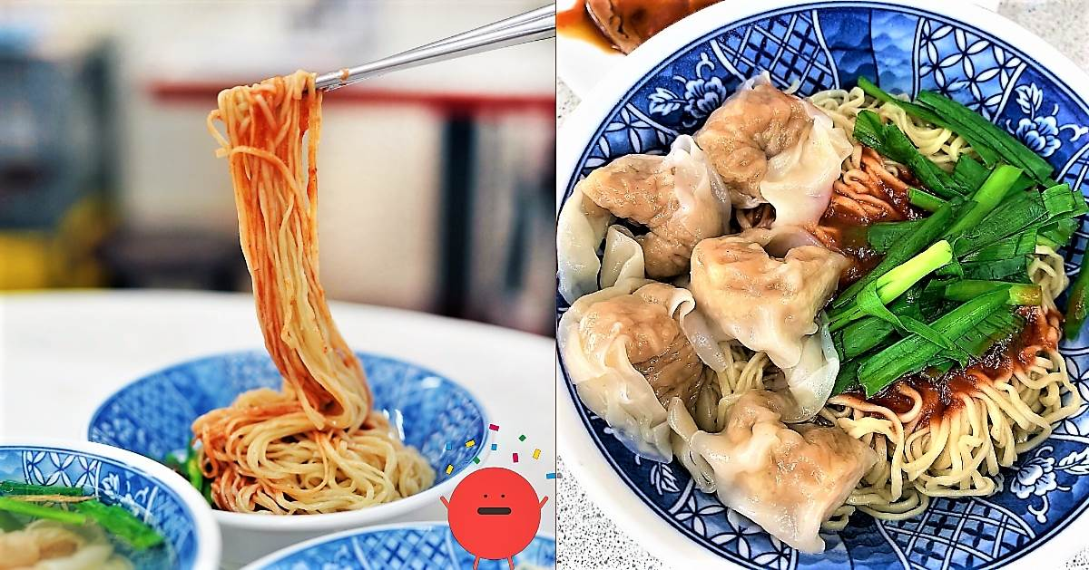 台北美食|意麵王|QQ細麵條再加上神秘紅色醬汁,甘甜的古早味味道!