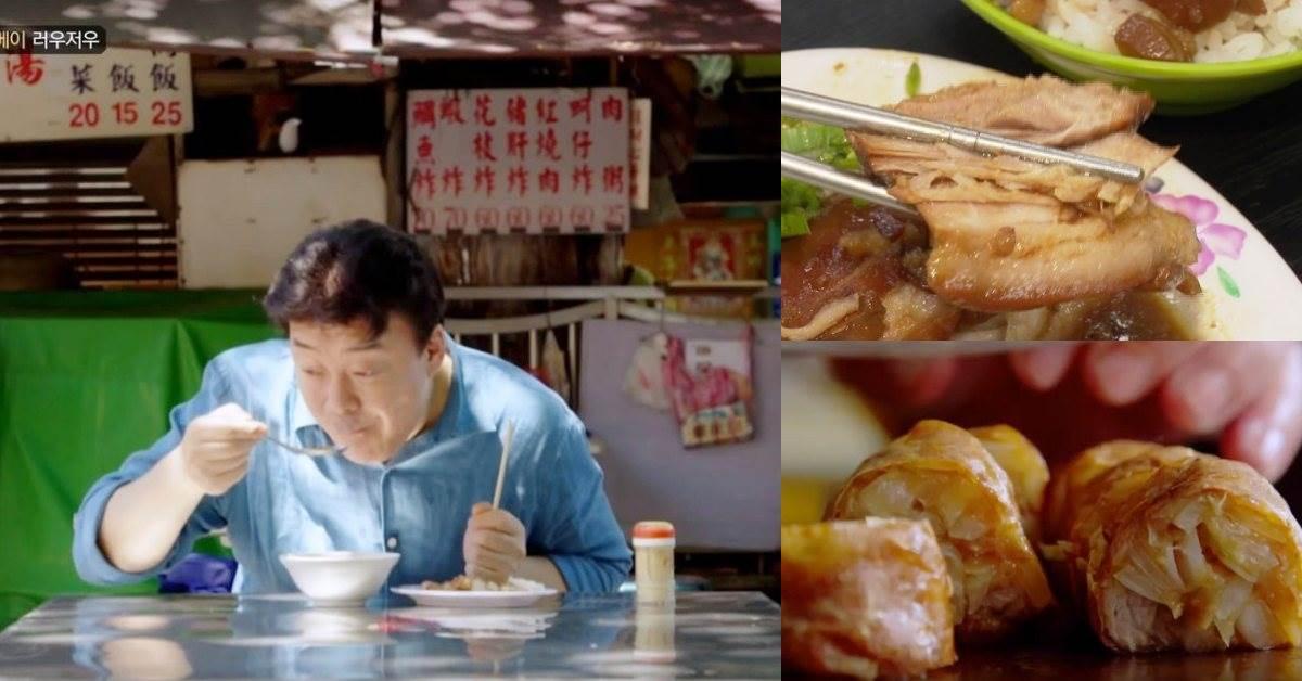 韓網登熱搜第一!韓國名廚「白種元推薦美食清單」,台北美食12家名單全公開