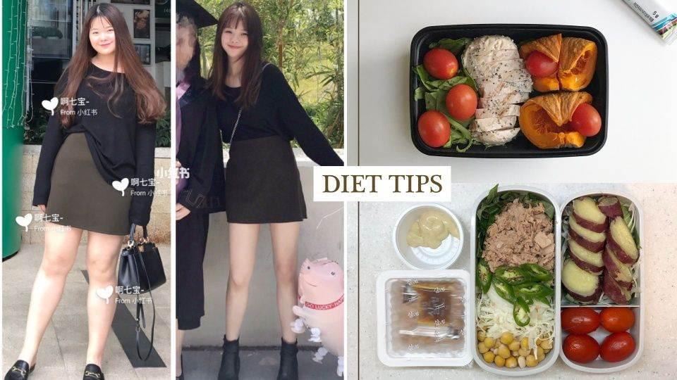 「無痛減重法」一年瘦24kg!公開不挨餓健康食譜、佛系運動法,體重不反彈!