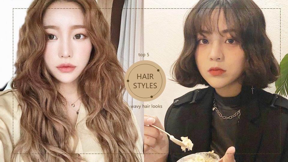 細軟髮也能擁有超美捲度!韓國設計師推薦5款「適合細軟髮」捲髮圖鑑,燙完髮根秒蓬鬆!