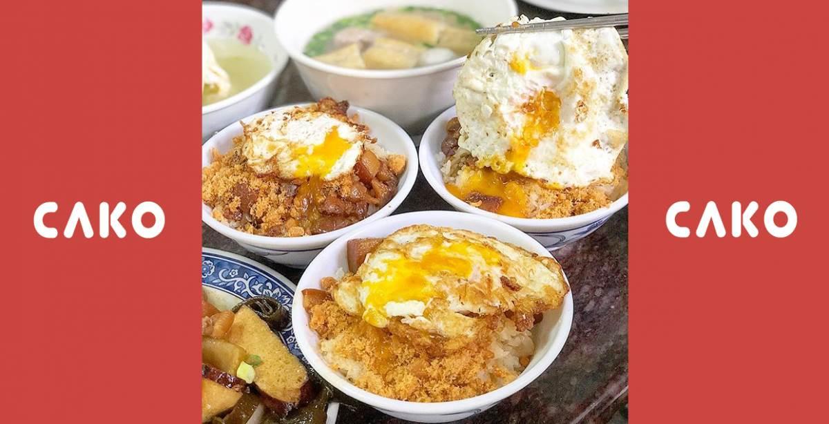 無名米糕 台南 隱藏版超豐富米糕