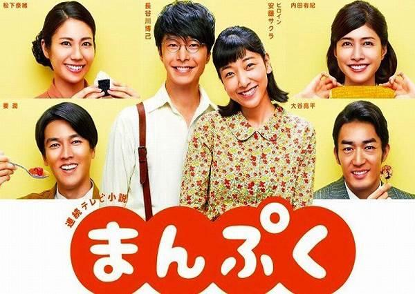 今天宵夜吃泡麵!爆紅日劇《泡麵之王》你怎能不知道,原來日清泡麵的創辦人來自台灣!