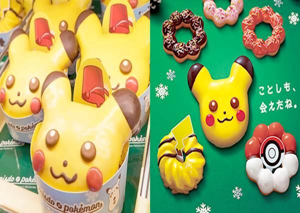 日本Mister Donut與寶可夢再度合作,超可愛皮卡丘造型甜甜圈治癒登場!