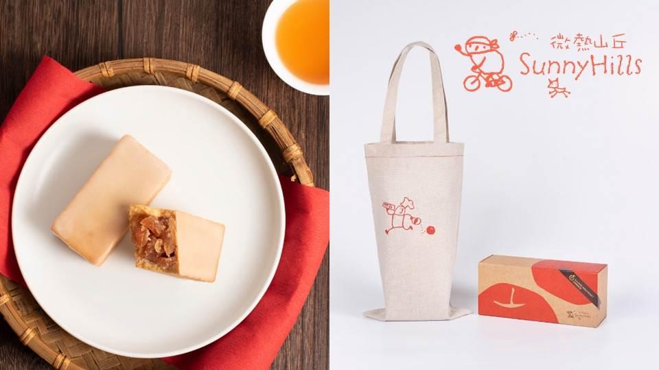 這次不是鳳梨酥!榴槤甜點後…推出新品「完美比例蘋果酥」,特選青森紅玉蘋果酸甜滋味太迷人!