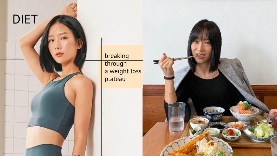 一週瘦3kg、連續3個月持續瘦!網紅靠這3招突破「減重停滯期」,偷偷作弊吃大餐竟然是神助功?!
