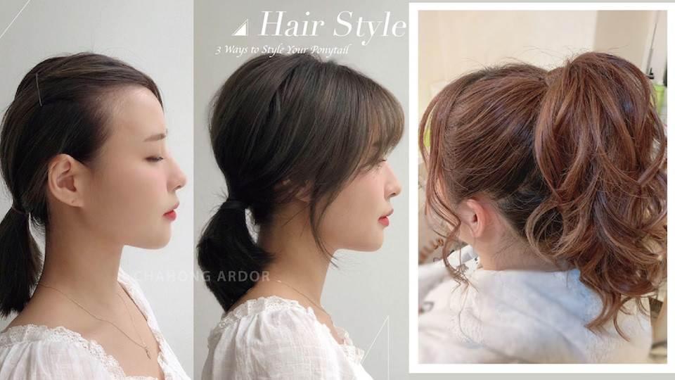 懶得洗頭就該綁起來!髮型師親授「蓬鬆馬尾」3技巧,髮量少、細軟髮也能髮量激增!