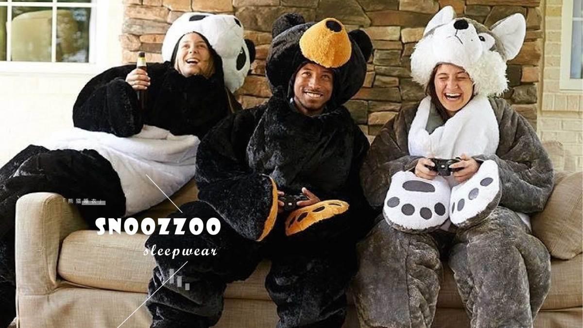 霸王寒流來也沒在怕!超保暖「動物睡衣」從頭到腳包緊緊,今晚你要當什麼耍廢勒?