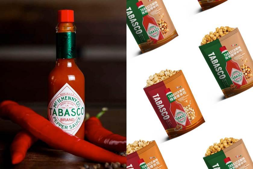 台灣也吃得到 TABASCO® 爆米花了,限量推出辣雞、辣焦糖兩種口味!