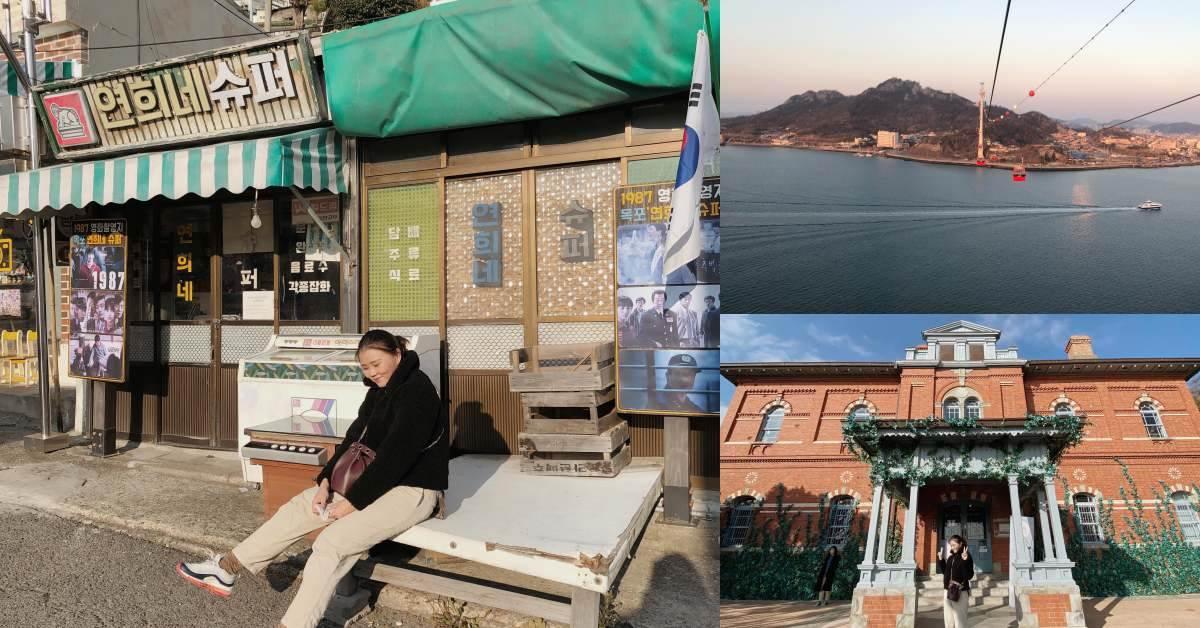 劇迷瘋狂朝聖!「全羅南道」小旅行最佳去處《德魯納》、《1987》景點都在這,去韓國玩別再只去首爾啦