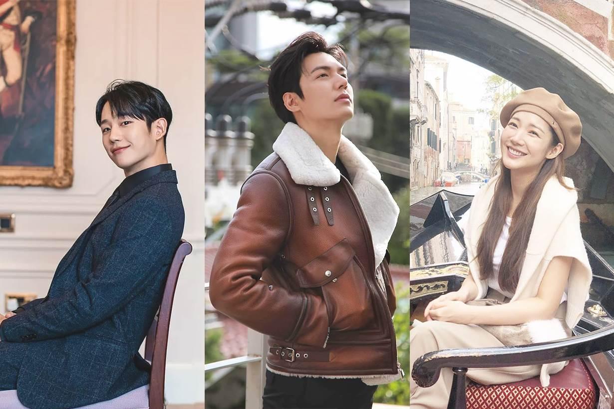 朴敏英、李敏鎬、金高銀、朴敘俊、丁海寅眾星雲集:2020 年有這些必看韓劇!