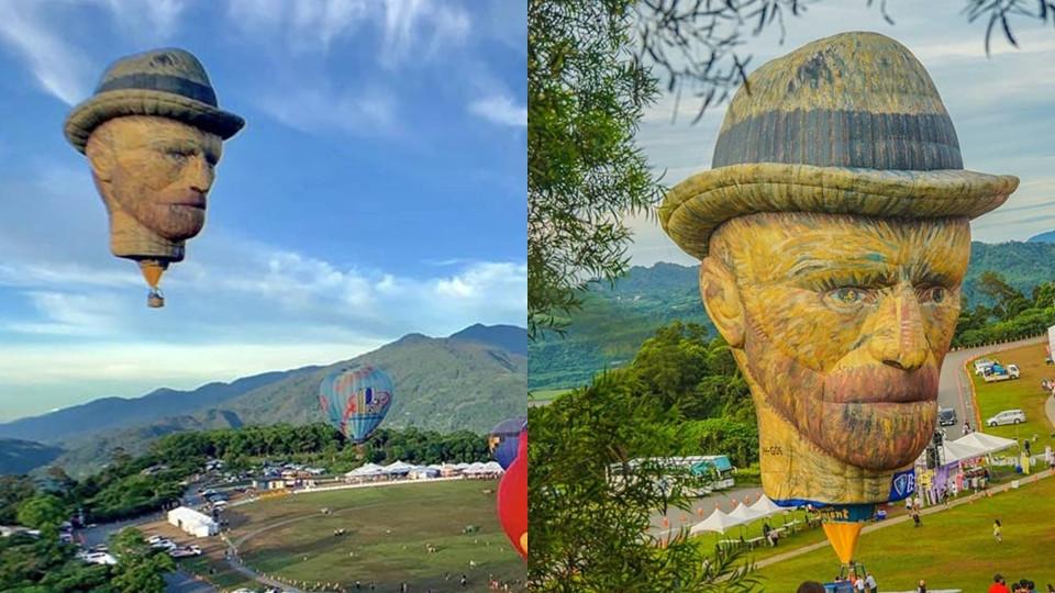 台東「熱氣球嘉年華」,2020年的活動時間終於出爐啦!圖片來源:IG@sunnyyni