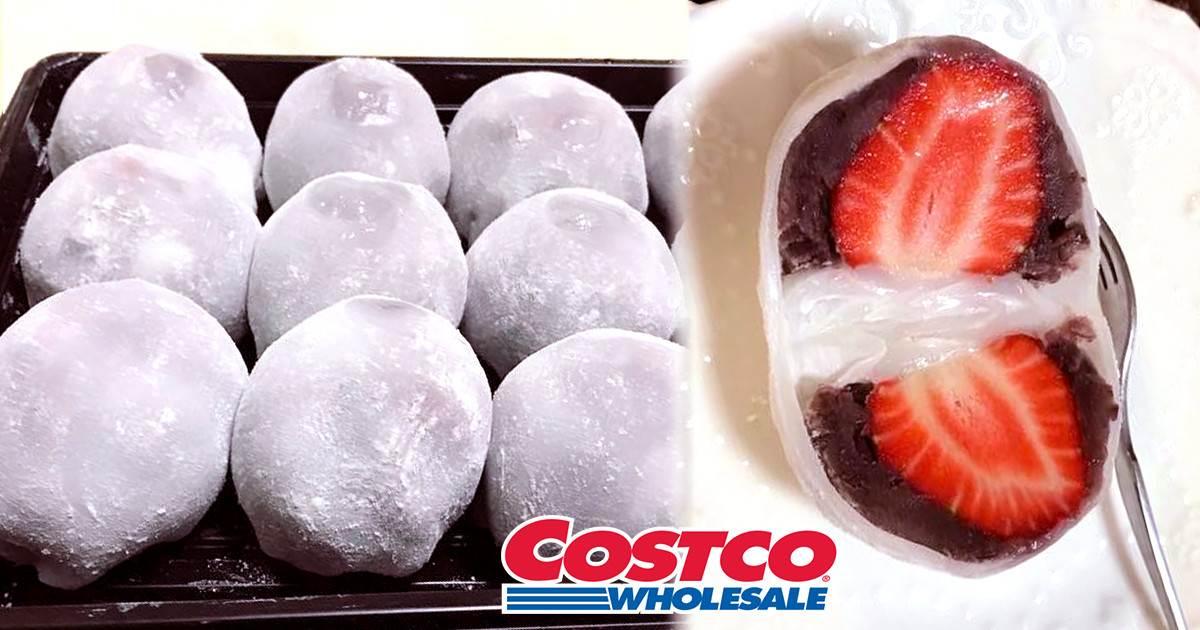 好市多爆夯的「草莓大福」回歸了~超大顆草莓配上QQ麻糬皮,超高CP值每年必搶