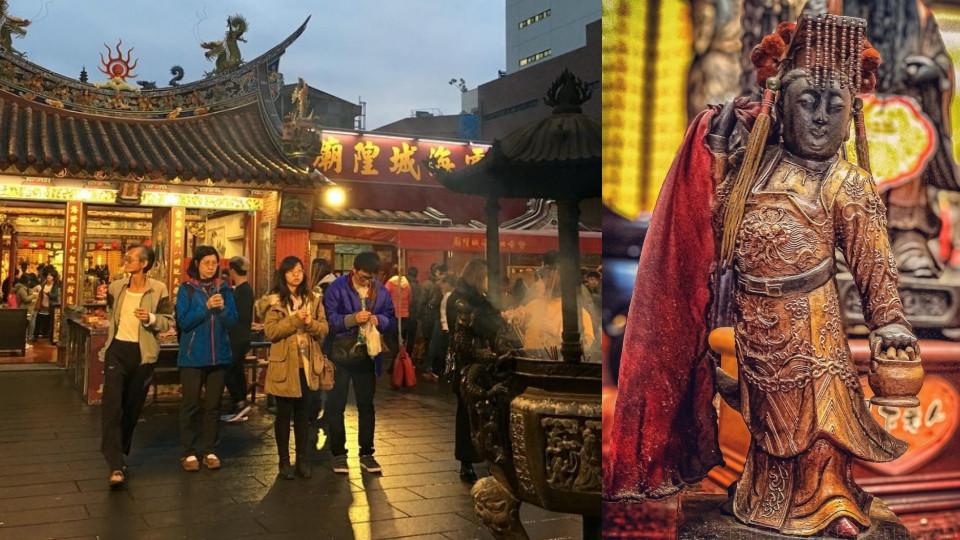 月老台北霞海城隍廟