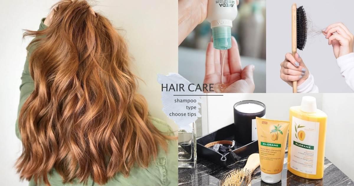 洗髮精跟洗髮乳一樣嗎?髮型師詳解「不同頭皮適合的產品」,有頭皮屑的人一直買去屑款是錯的?!