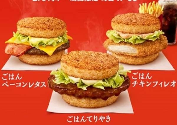進擊的麥當勞!男神木村拓哉代言最新廣告&史上首發米漢堡2月初登場