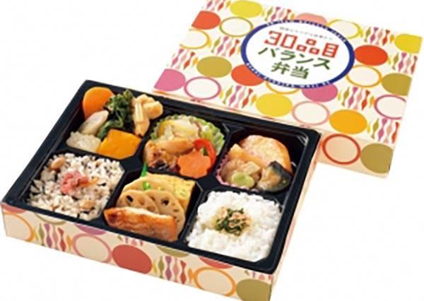 日本便當BEST5可不是隨便選選!竟然有高級和牛、牛舌等重量級主菜(而且不貴)!