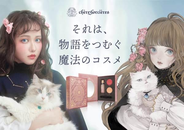 童話系化妝品6選 必收超夢幻逸品