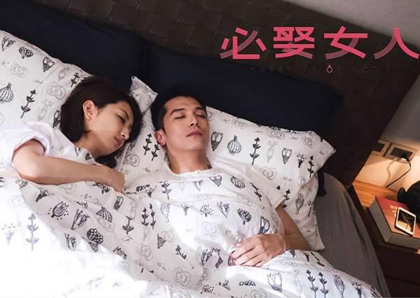 【必娶女人】最怕兩個人一起做的夢,最後只剩我一個人醒來 第五集