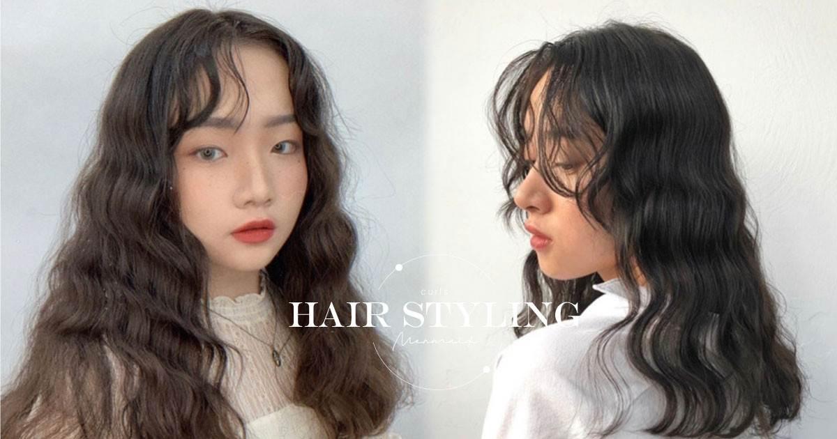 提升顏值又增加氣質!2020韓系「美人魚捲髮」造型,整齊劃一的波浪捲度打造仙氣慵懶感