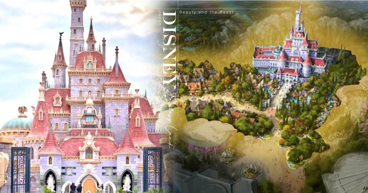 終於有實體照!日本迪士尼《美女與野獸》夢幻城堡公開,絕美粉紫色磚牆敲響你的少女心