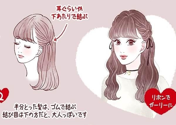 日系編髮超簡單!手殘人也可輕鬆搞定「情人節編髮術」