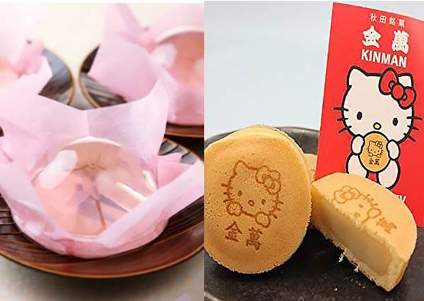 日本秋田必買伴手禮 5 選 米棒鍋必吃啊!