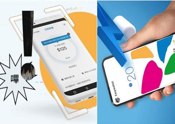 只帶手機也能嗶進站!超神手機錢包「悠遊付」總攻略:5大超強功能、何時開跑、使用方法一次公開!