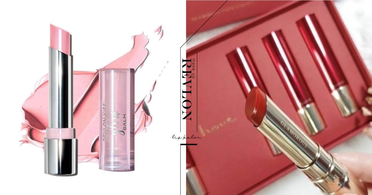 PTT熱議!好氣色「開架潤色護唇膏」推薦,第一款新款根本就是專櫃平價版分身!