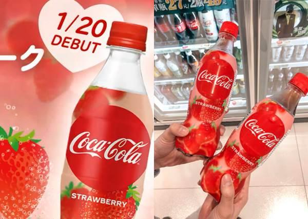 可樂也跟上草莓季!風靡日本女生的草莓可樂台灣也買得到,超商限時優惠中