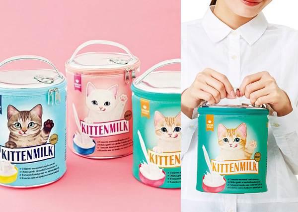 把主子的食物大膽端走?日本貓部神還原超萌「小貓奶粉罐化妝包」,真實到貓星人都被騙