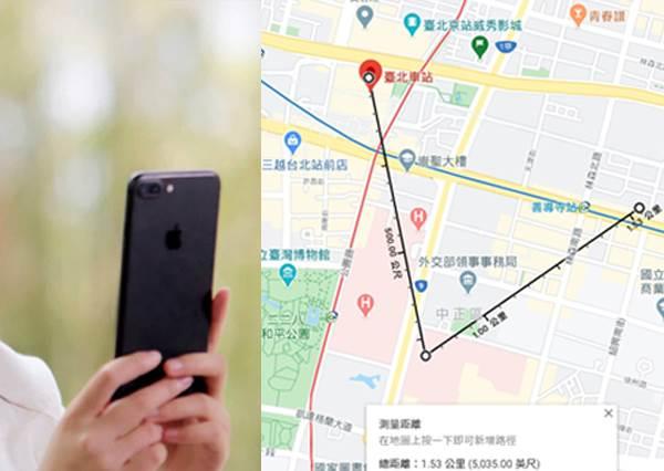 別再只拿來看地圖!新版「GoogleMap超實用5新功能」,測量距離、幫你唸地名、甚至還能點餐外送?!