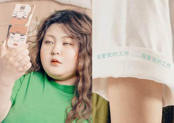 美美×plain-me推出「是在哈囉」聯名!所有身材都能穿,肉肉女神召喚粉絲啦!