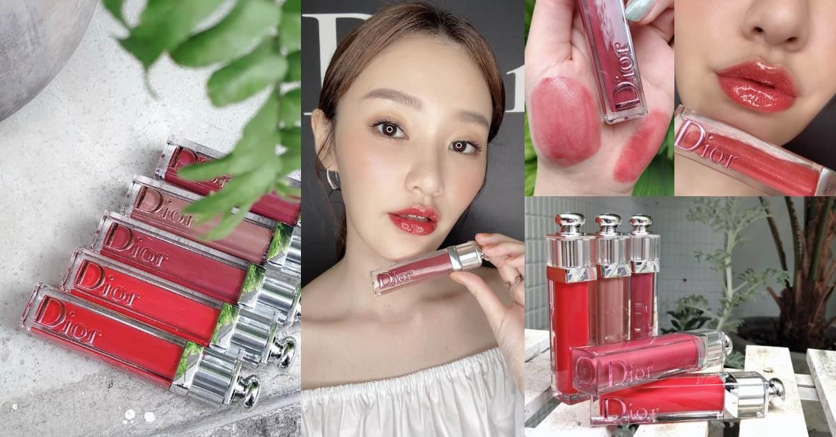 來點「消暑系」彩妝降降溫!Dior2020春夏全新「蜂蜜果凍唇」,讓俏唇甜到滴出水~