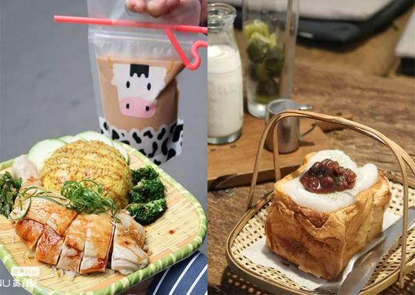 到板橋悠閒吃美食!老宅工業風蛋糕、千層派、南洋料理必吃TOP 10!