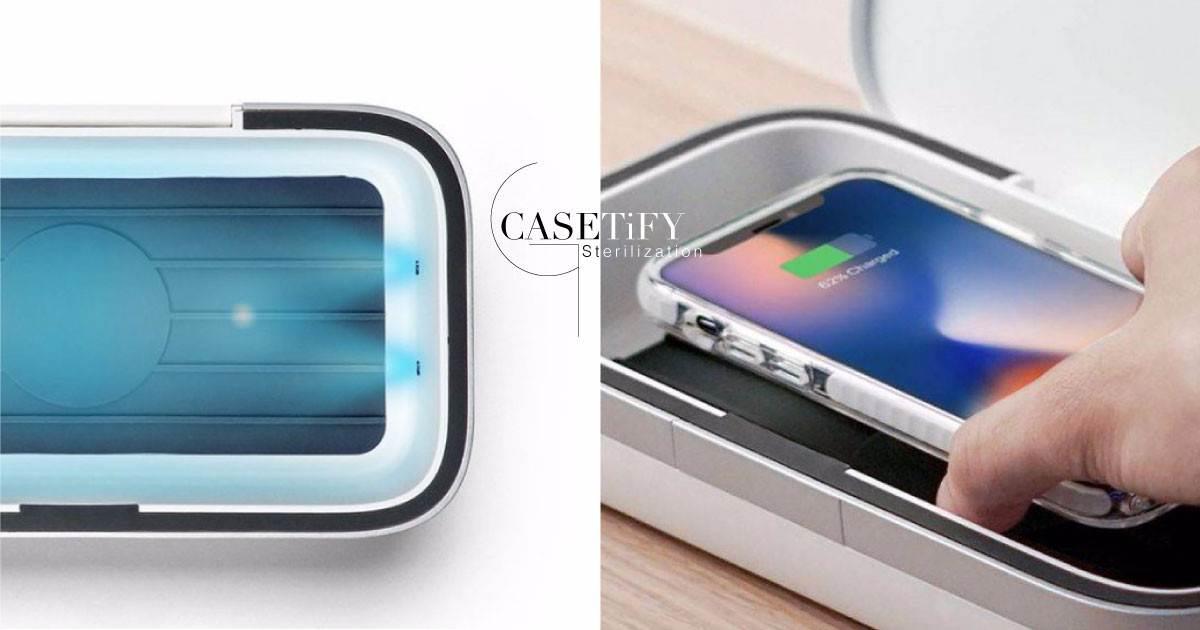 痘痘肌必備「紫外線手機消毒器」!手機可邊充電邊殺菌,號稱99.9%的細菌都可以消除太實用~