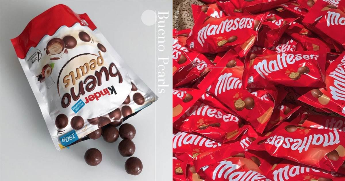 根本巧克力界的最強夢幻逸品!健達推「繽紛樂版」麥提莎巧克力球,香脆外殼+流心榛果醬超罪惡~